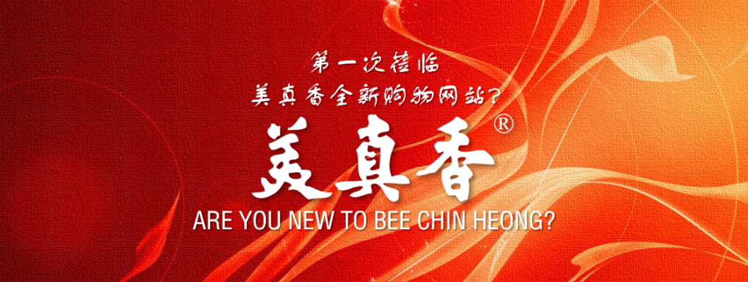 Are You New to Bee Chin Heong?