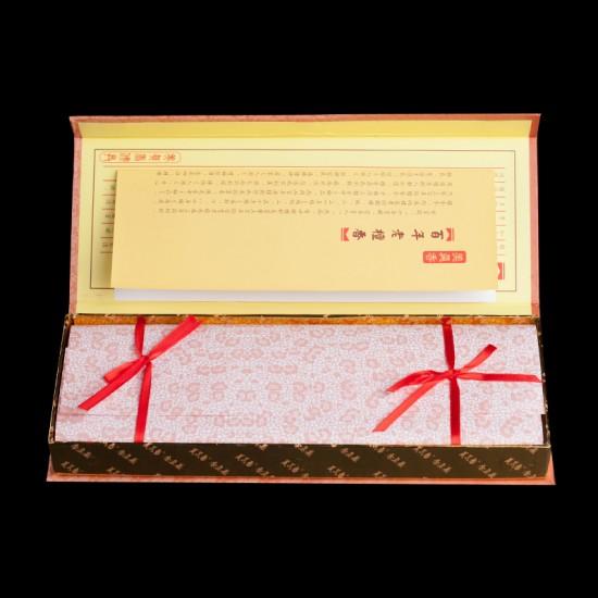 Bee Chin Heong Century Sandalwood Incense Stick