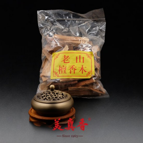 Bee Chin Heong LaoShan Sandalwood Wood Piece| est. Length: 10 cm | 1000 g