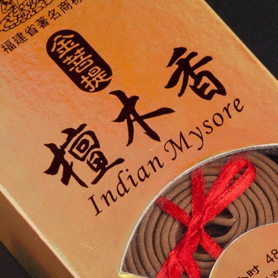 Bee Chin Heong Indian Mysore Sandalwood Incense Coil   12 H   Qty: 12   Diameter: 10 cm