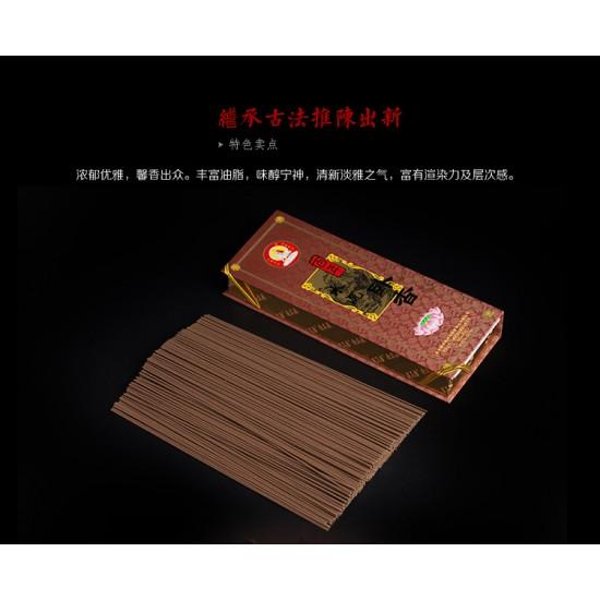 Bee Chin Heong Century Agarwood Incense | 21.5 cm | 180 g