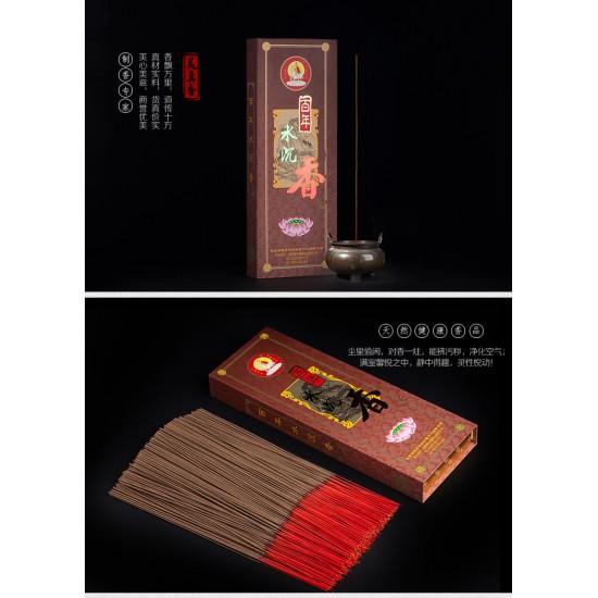 Bee Chin Heong Century Agarwood Incense Stick | 32.5 cm | 450 g