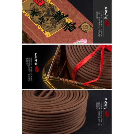 Bee Chin Heong Century Agarwood Incense Coil | 4 H | Qty: 60