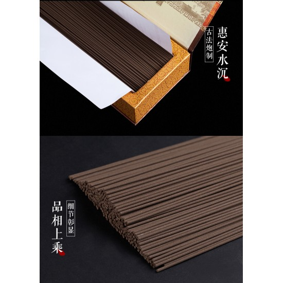 Bee Chin Heong Thousand Year Hui An Agarwood Incense   22 cm   150 g