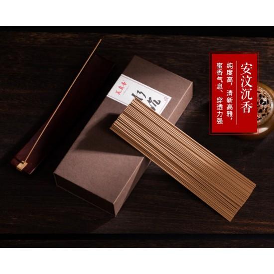Bee Chin Heong ZiZai Indonesian Agarwood Incense | 22 cm | 150 g