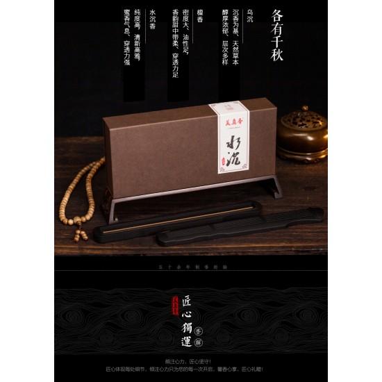Bee Chin Heong ZiZai Indonesian Agarwood Incense | 27 cm | 200 g