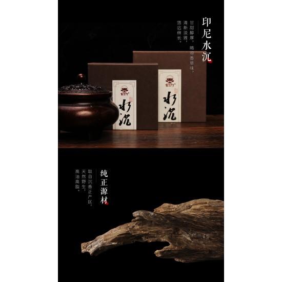 Bee Chin Heong ZiZai Indonesian Agarwood Incense Coil | 4 H | Qty: 20