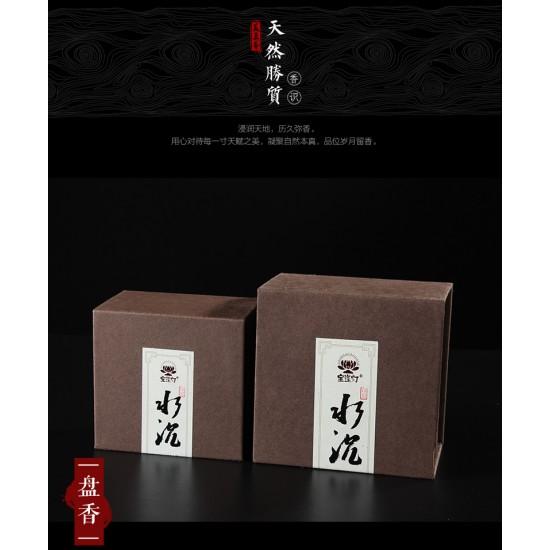 Bee Chin Heong ZiZai Indonesian Agarwood Incense Coil | 2 H | Qty: 20