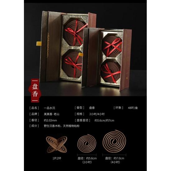 Bee Chin Heong LaoShan Premium Agarwood Incense Coil | 4 H
