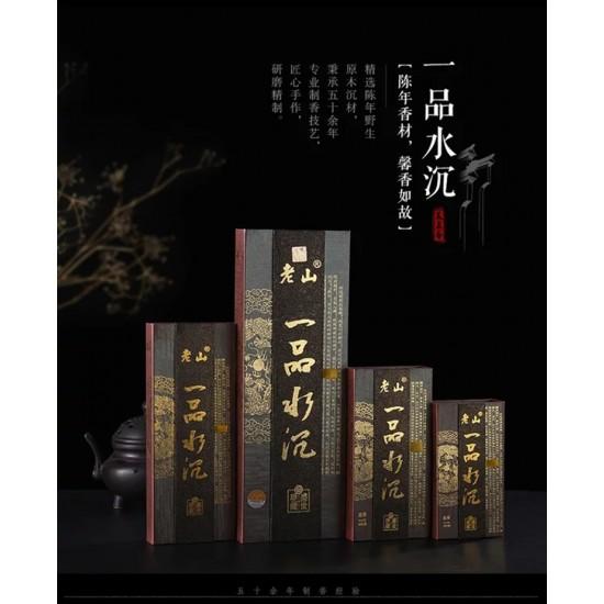 Bee Chin Heong LaoShan Premium Agarwood Incense Coil | 2 H | Qty: 48 | Diameter: 5.6 cm