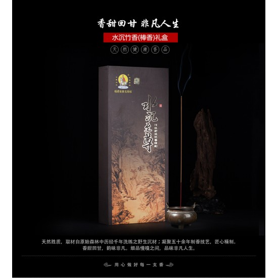 Bee Chin Heong Supreme Agarwood Incense Stick | 39.5 cm | 800 g