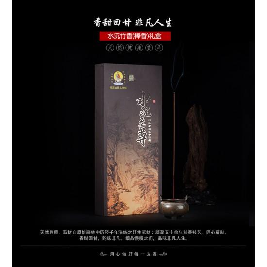 Bee Chin Heong Supreme Agarwood Incense Stick   32.5 cm   600 g