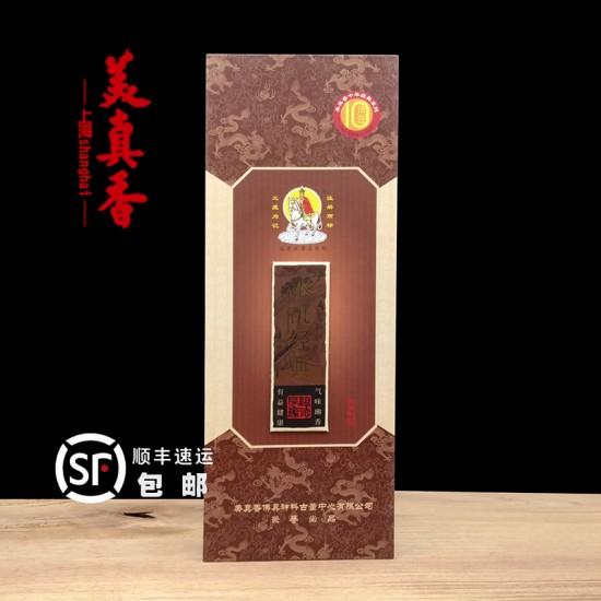 Bee Chin Heong Classic Agarwood Incense Stick | 32.5 cm | 450 g