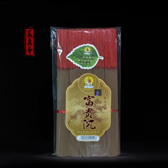 Bee Chin Heong ChenXiang Agarwood  Incense Stick | 32.5 cm | 500 g