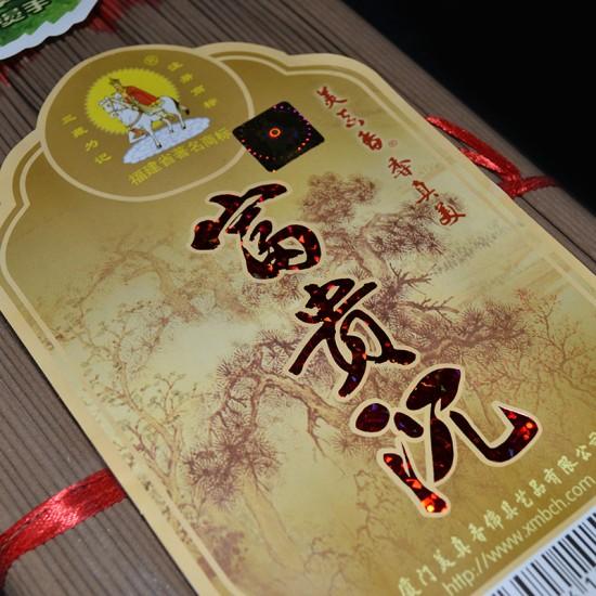 Bee Chin Heong ChenXiang Agarwood Incense Stick   39.5 cm   500 g