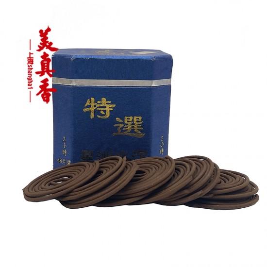 Bee Chin Heong XingZhou Agarwood Incense Coil   2 H   Qty: 48   Diameter: 5 cm