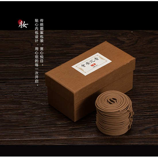 Bee Chin Heong AnWen Premium Agarwood Incense Coil   2 H   Qty: 48   Diameter: 6 cm