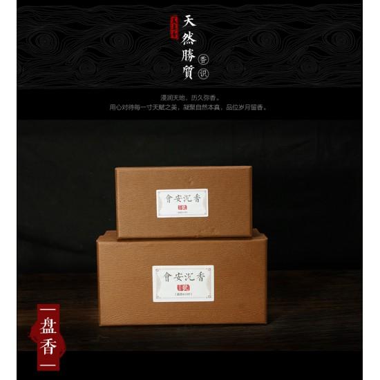 Bee Chin Heong Hui An Premium Agarwood Incense Coil   4 H   Qty: 48