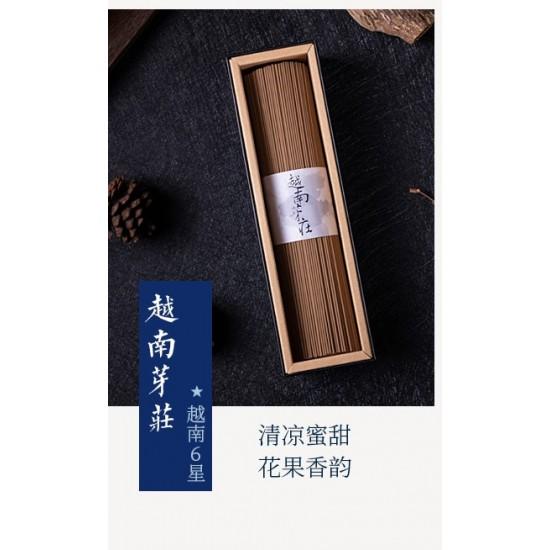 Bee Chin Heong Vietnam Nha Trang Agarwood Incense   21 cm   200 g
