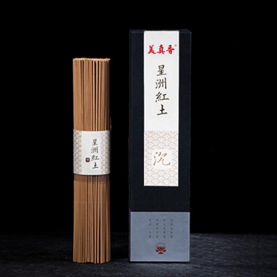 Bee Chin Heong XingZhou Red Soil Agarwood Incense   21 cm   200 g