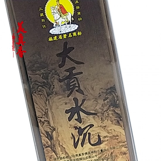 Bee Chin Heong Da Gong Agarwood Incense Stick | 39.5 cm