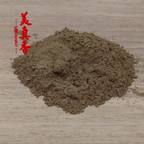 Bee Chin Heong Hui An Agarwood Powder   150 g