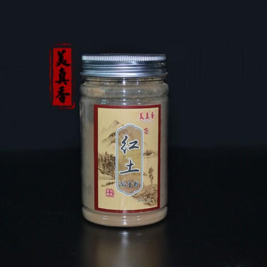 Bee Chin Heong Red Soil Agarwood Powder | 70 g