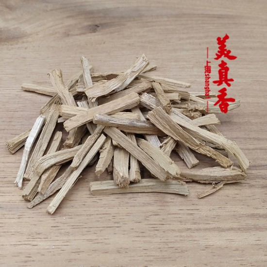 Bee Chin Heong Indonesian Red Soil Agarwood Incense Stick | 50 g