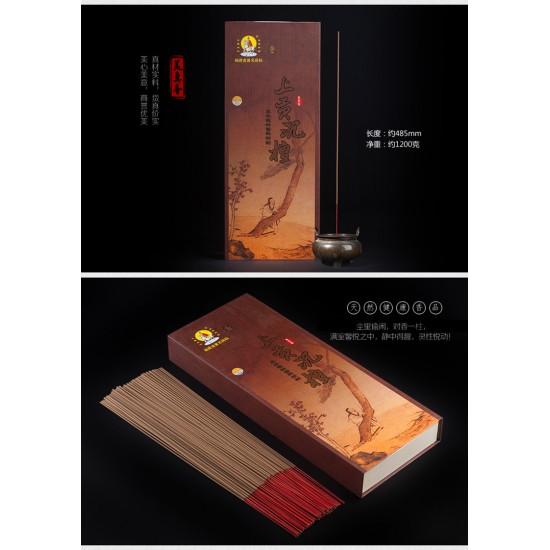 Bee Chin Heong ShangGong Agarwood Incense Stick   39.5  cm   800 g
