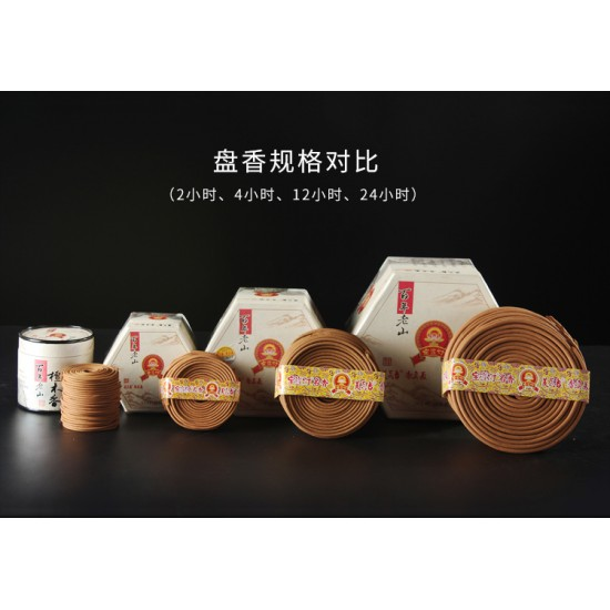 Bee Chin Heong Century Sandalwood Incense Coil | 4 H | Qty: 48 | Diameter: 7.5 cm