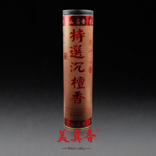 Bee Chin Heong Special Agarwood Incense Stick | 32  cm | 450 g