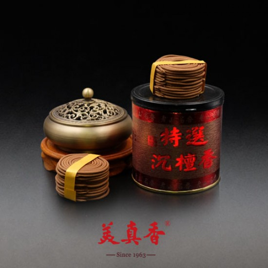 Bee Chin Heong Special Agarwood Incense Coil   2 H   Qty: 48