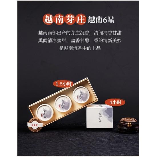 Bee Chin Heong Vietnam Nha Trang Agarwood Incense Coil | 4 H