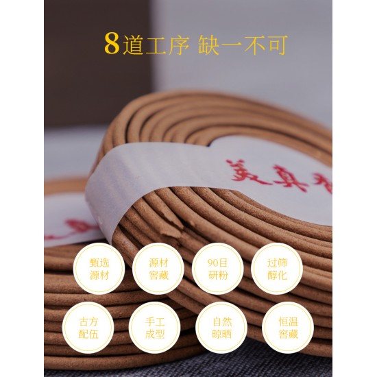 Bee Chin Heong Fu Sen Red Soil Agarwood Incense Coil | 4 H | Qty: 48