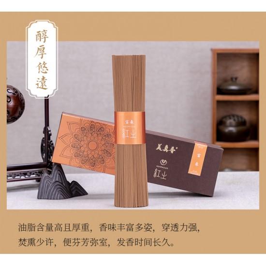 Bee Chin Heong Fu Sen Red Soil Agarwood Incense   21 cm   200 g