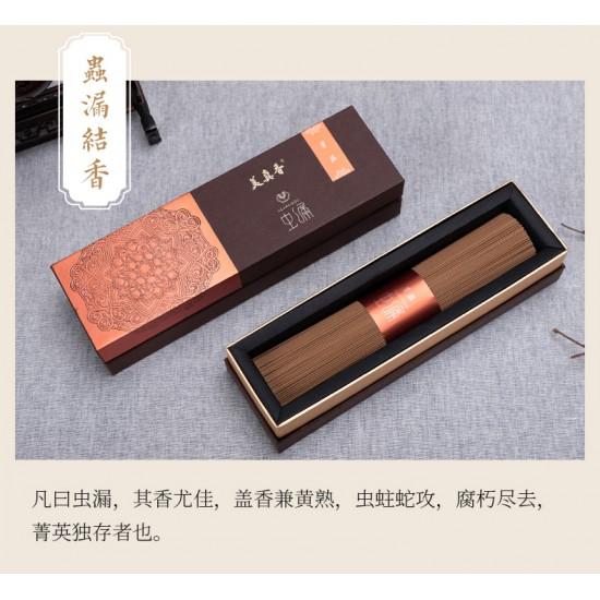 Bee Chin Heong Nha Trang Bug Leak Agarwood Incense | 21 cm | 200 g
