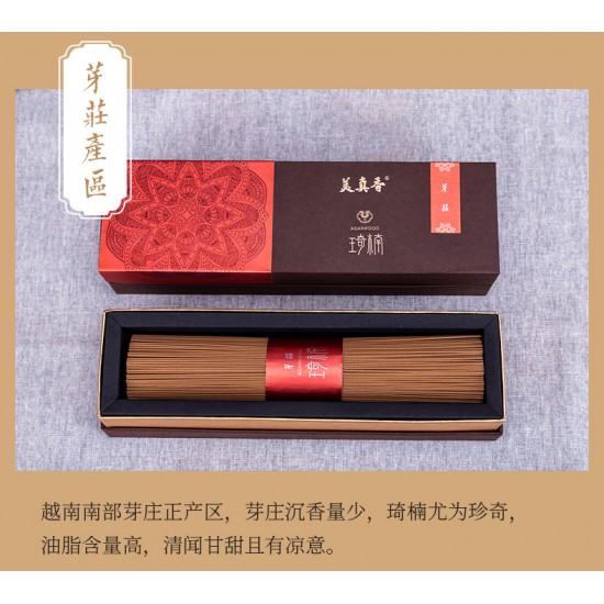 Bee Chin Heong Nha Trang Qi Nan Agarwood Incense   21 cm   200 g