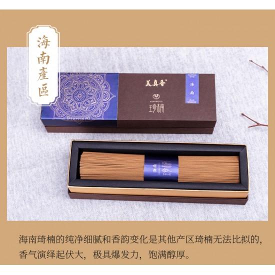 Bee Chin Heong HaiNan Qi Nan Agarwood Incense   21 cm   200 g