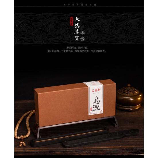 Bee Chin Heong ZiZai Dark Agarwood Incense