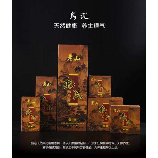 Bee Chin Heong LaoShan Agarwood Incense Stick | 36 cm | 600 g