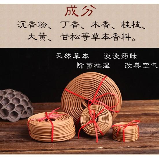 Bee Chin Heong LaoShan Agarwood Incense Coil   4 H