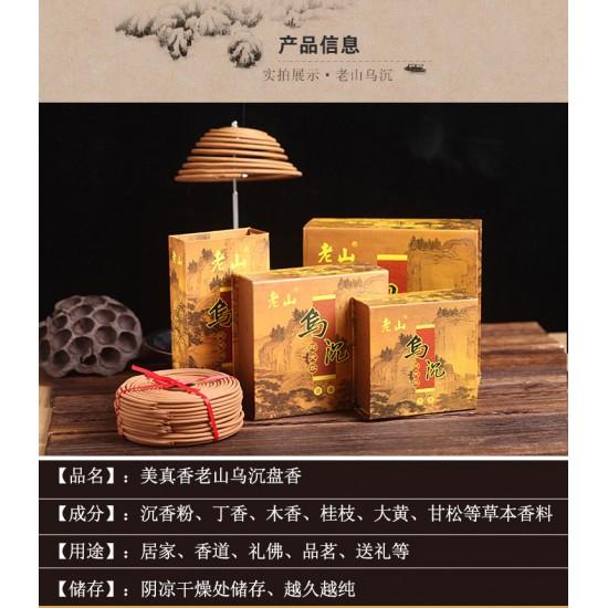 Bee Chin Heong LaoShan Agarwood Incense Coil | 12 H