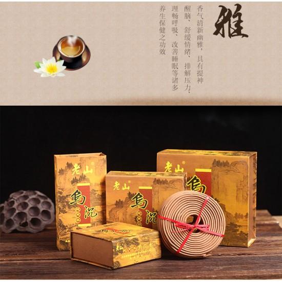 Bee Chin Heong LaoShan Agarwood Incense Coil | 24 H
