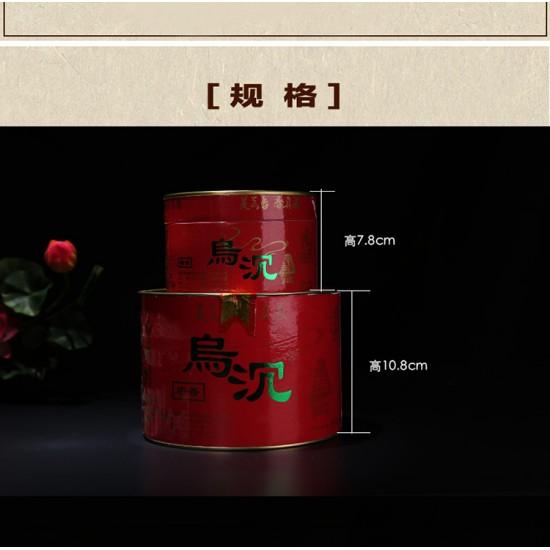 Bee Chin Heong Dark Agarwood Incense Coil | 24 H