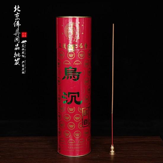 Bee Chin Heong Dark Agarwood Incense Stick | 32.5 cm