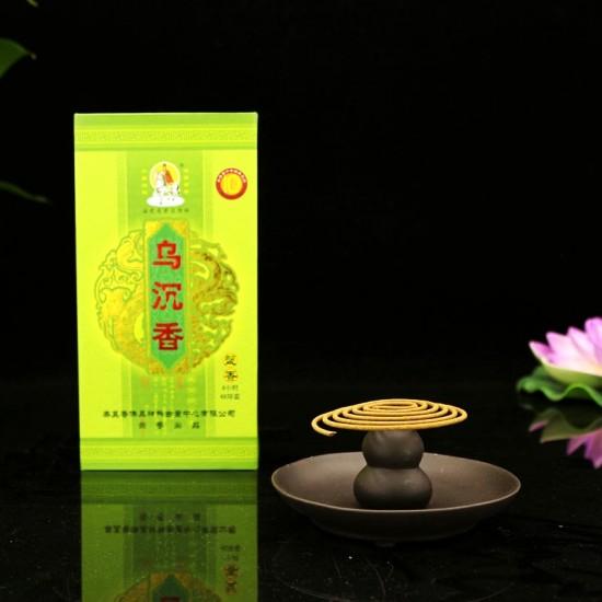 Bee Chin Heong Decade Agarwood Incense Coil | 4 H