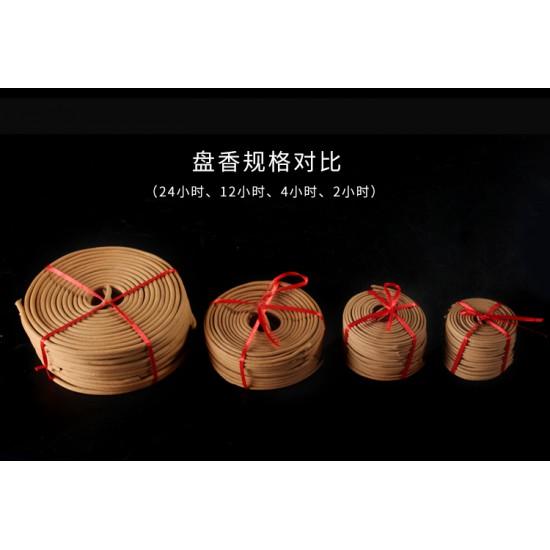 Bee Chin Heong Australian Sandalwood Incense Coil | 24 H | Qty:12 | Diameter: 13.5 cm