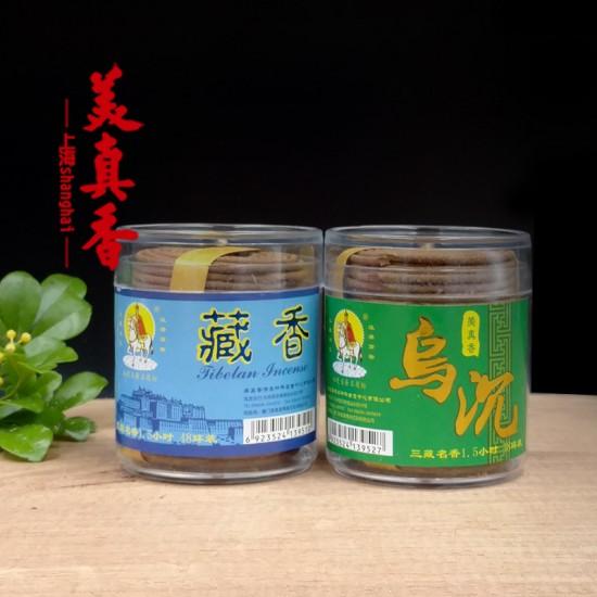 Bee Chin Heong Dark Agarwood Incense Coil   1.5 H