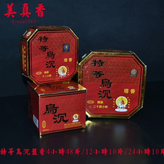 Bee Chin Heong Premium Agarwood Incense Coil   12 H   Qty: 10