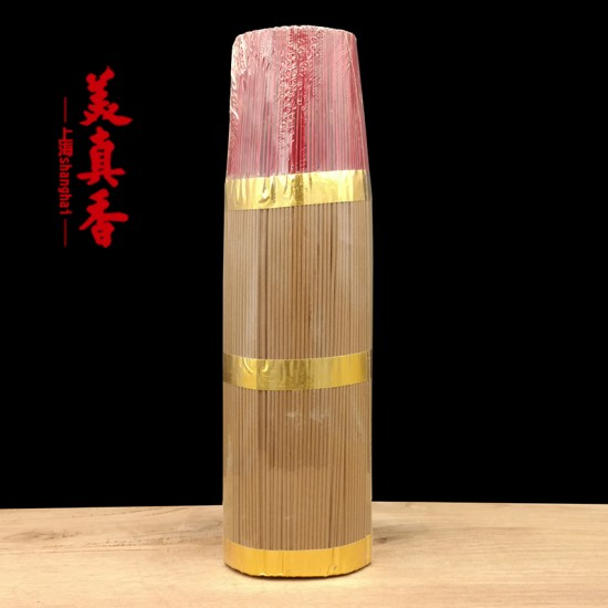 Bee Chin Heong Dark Agarwood King Incense Stick   39.5 cm   2 kg